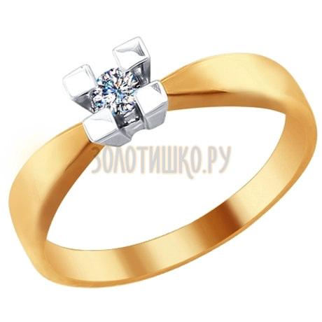 Кольцо из комбинированного золота с бриллиантом 1011662