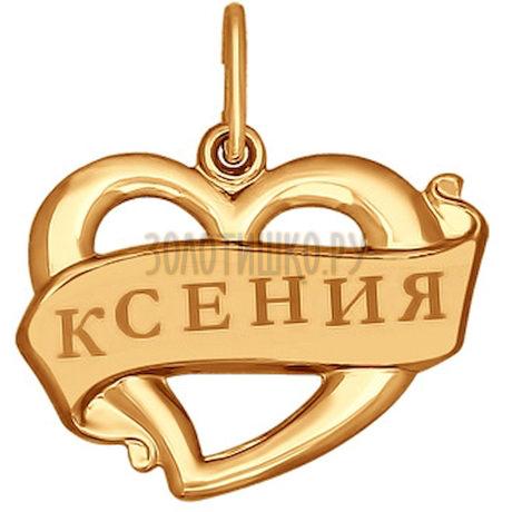 Подвеска «Ксения» с лазерной обработкой 101506