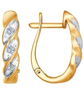Серьги из золота с бриллиантами 1021097