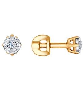 Серьги-пусеты из комбинированного золота с алмазной гранью с бриллиантами 1021098