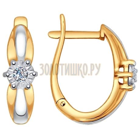 Серьги из комбинированного золота с бриллиантами 1021099