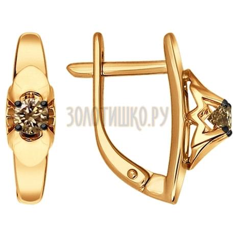 Серьги из золота с коньячными бриллиантами 1021149