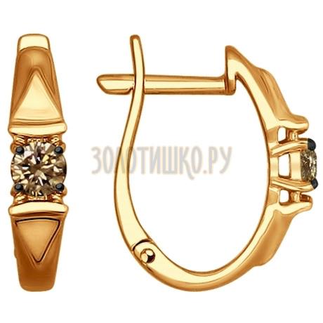 Коньячные бриллианты купить в москве