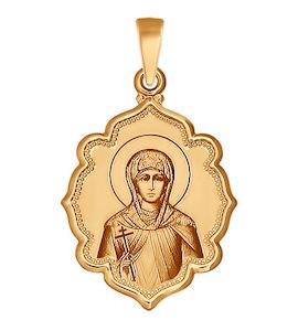 """Золотая иконка """"Святая великомученица Ирина"""" 103008"""