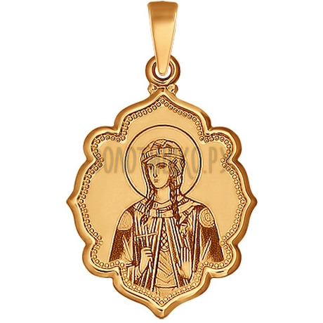 Иконка из красного золота «Святая мученица Светлана» 103024