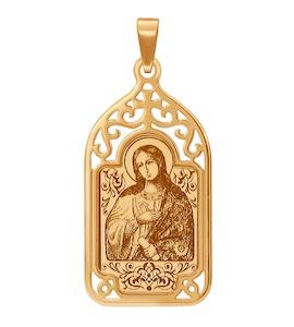 «Святая великомученица Марина» лазерная обработка по золоту 103635