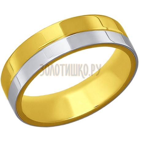 Обручальное кольцо из комбинированного золота с алмазной гранью 110118