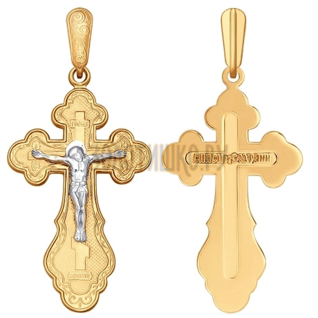 Крест из комбинированного золота 120005