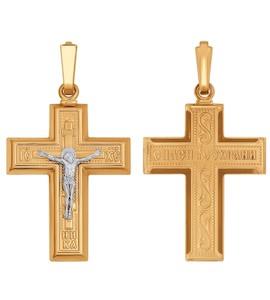Православный золотой крест 120067