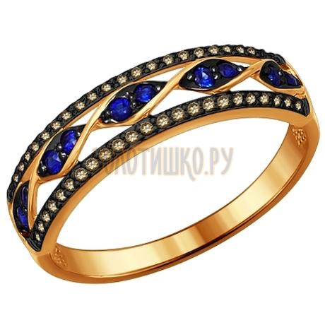 Кольцо из золота с коньячными бриллиантами и сапфирами 2011063