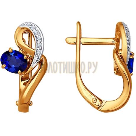 Серьги из золота с бриллиантами и сапфирами 2020456