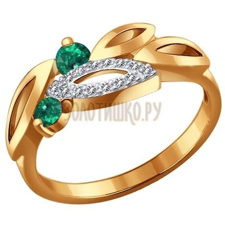 Кольцо из золота с бриллиантами и изумрудами 3010243