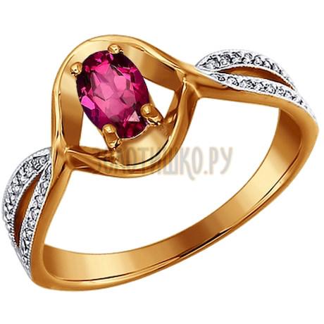 Кольцо из золота с бриллиантами и рубином 4010401