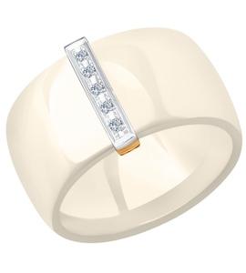 Бежевое керамическое кольцо с золотом и бриллиантами 6015050