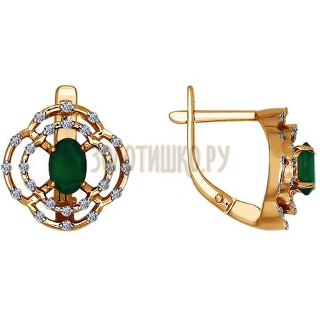 Серьги из золота с бриллиантами и хризопразами 6023010