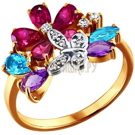 Яркое золотое кольцо с бабочкой 710185