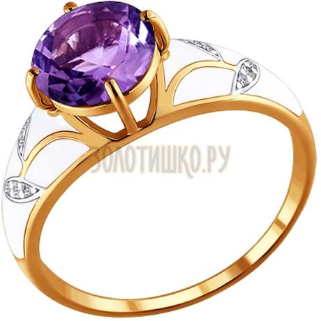 Кольцо с белой эмалью, фианитами и аметистом 713150