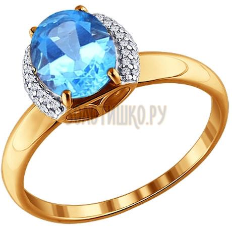 Кольцо из золота с топазом и фианитами 713286