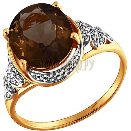 Кольцо из золота с раухтопазом и фианитами 713520