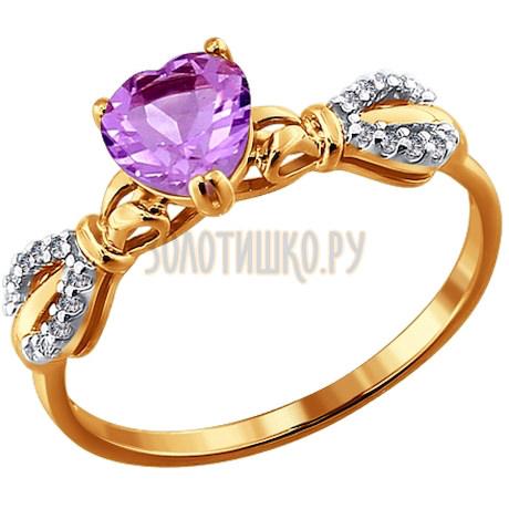 Кольцо из золота с аметистом и фианитами 713814