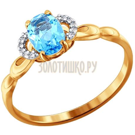 Кольцо из золота с топазом и фианитами 713819