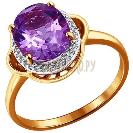 Кольцо из золота с аметистом и фианитами 713910