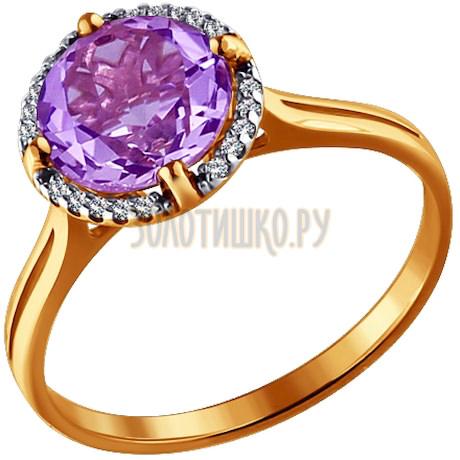 Кольцо из золота с аметистом и фианитами 713920