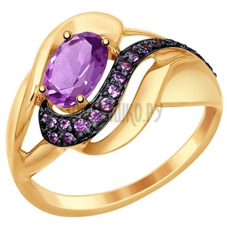 Кольцо из золота с аметистом и сиреневыми фианитами 714782