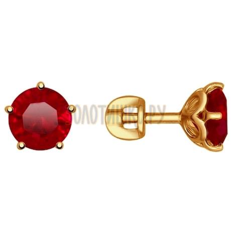 Серьги-пусеты из золота с красными корунд (синт.) 725032
