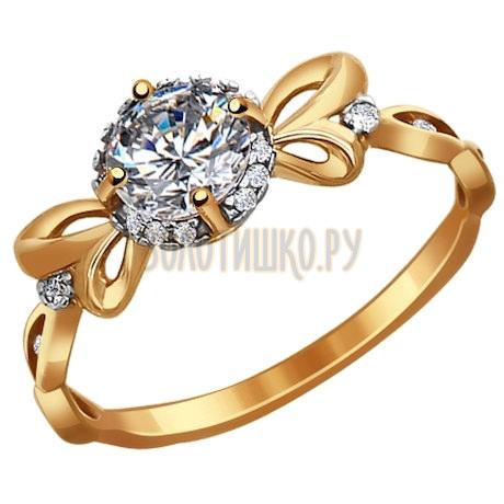 Кольцо из золота со Swarovski Zirconia 81010067