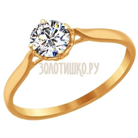 Помолвочное кольцо из золота со Swarovski Zirconia 81010079