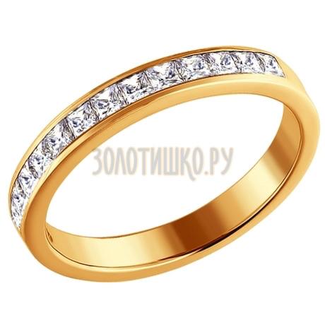 Обручальное кольцо из золота со Swarovski Zirconia 81010126