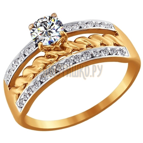 Кольцо из золота со Swarovski Zirconia 81010137