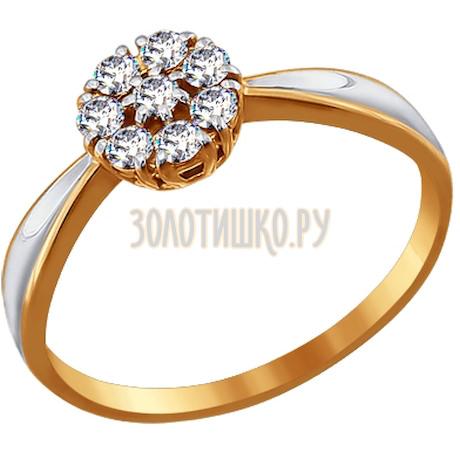 Помолвочное кольцо из золота со Swarovski Zirconia 81010181