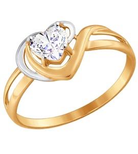 Помолвочное кольцо из золота со Swarovski Zirconia 81010304