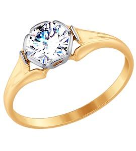 Помолвочное кольцо из золота со Swarovski Zirconia 81010315