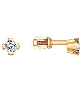 Серьги-пусеты из золота со Swarovski Zirconia 81020014
