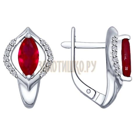 Серьги из серебра с корундами рубиновыми (синт.) и фианитами 84020017
