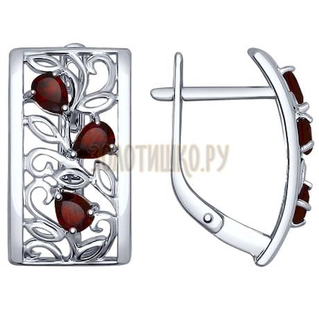 Серьги из серебра с гранатами 92021531