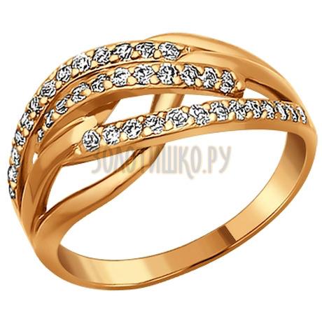 Кольцо из золочёного серебра с фианитами 93010007