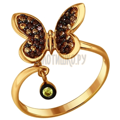 Кольцо из золочёного серебра с жёлтыми и коричневыми фианитами 93010663