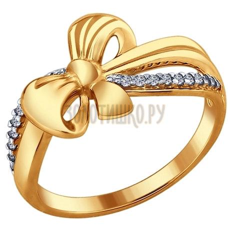 Кольцо из золочёного серебра с фианитами 93010672