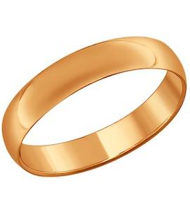 Простое обручальное кольцо 93110002
