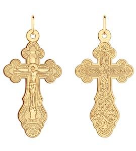 Крест из золочёного серебра 93120001