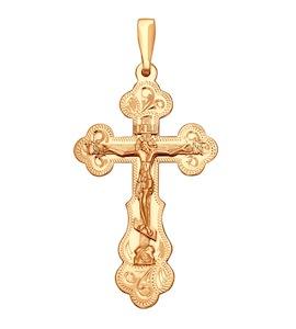 Крест из золочёного серебра с гравировкой 93120025
