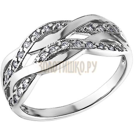 Кольцо из серебра с фианитами 94010003