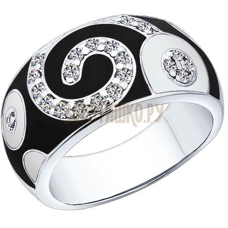 Кольцо из серебра с эмалью с фианитами 94010397