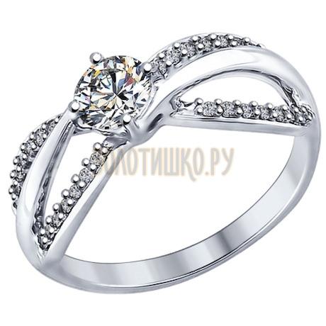 Кольцо из серебра с фианитами 94012294