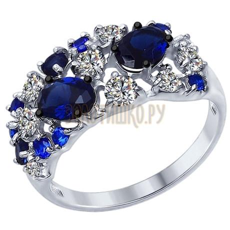 Кольцо из серебра с бесцветными и синими фианитами 94012300