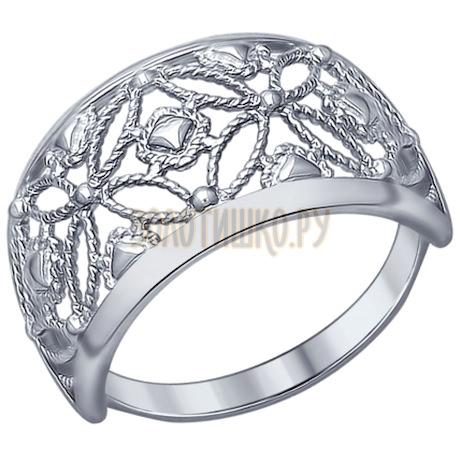 Кольцо из серебра 94012334
